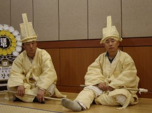 Traditional Korean Funeral Attire